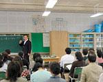東京都教育委員会指定道徳授業地区公開講座 後援の様子