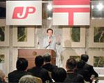 郵便局株式会社様にて、お客様とのコミュニケーションをテーマに講演。