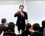 船井総合研究所「コミュニケーションの達人セミナー」を開催。